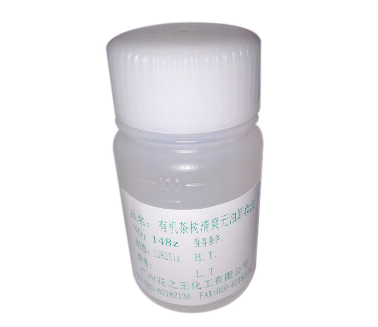 有机卸妆凝胶Organic tea tree oil-fre